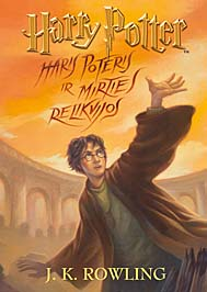 Harry potter deathly hallows LT.jpg