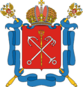 Coat of Arms of Saint Petersburg (2003).png